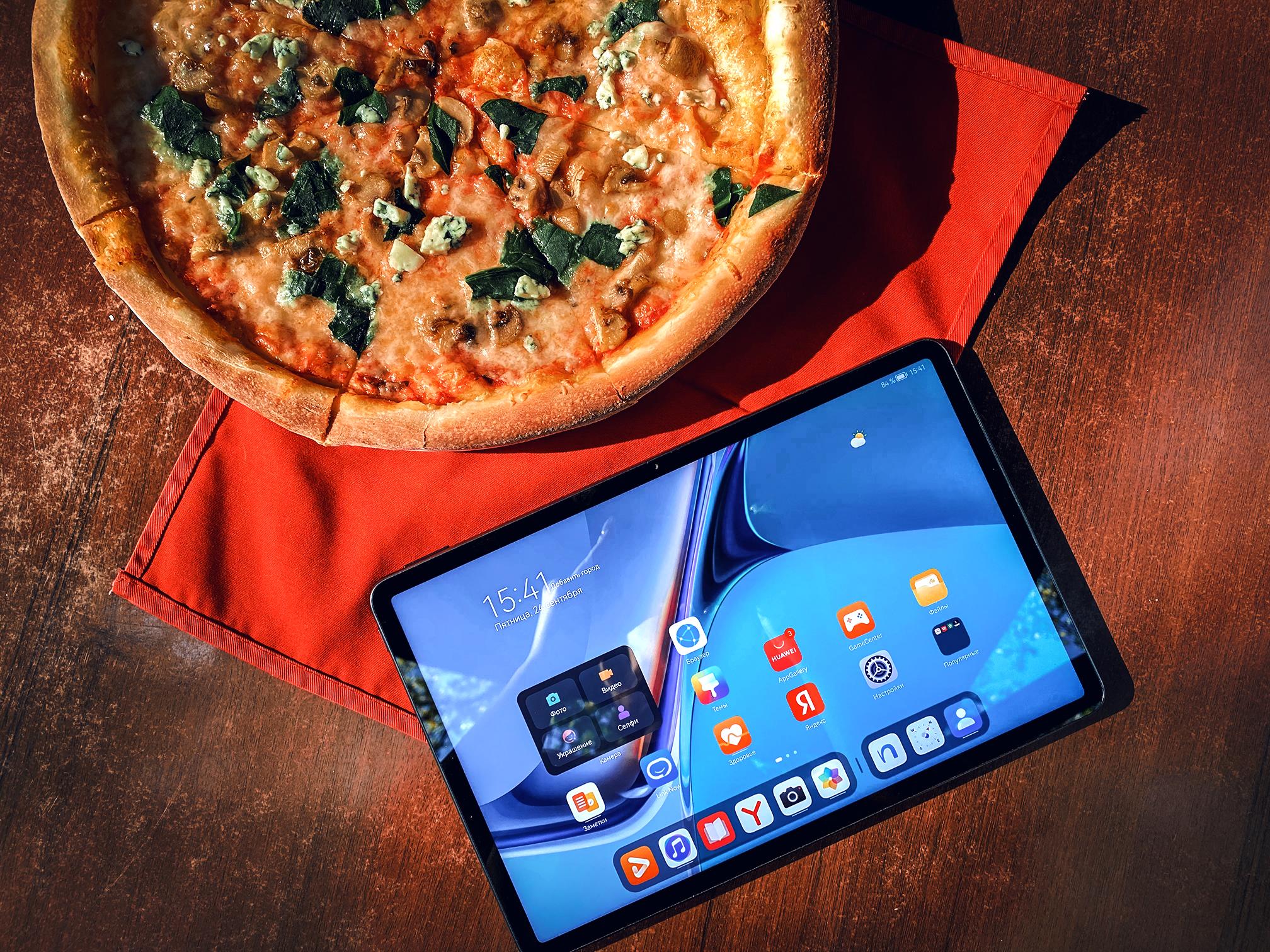 Вкусный обзор. Чем Huawei MatePad 11 отличается от пиццы?