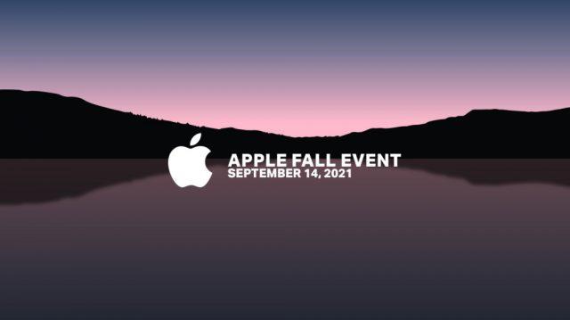 Apple Event California Streaming. Репортаж о новом, многом, интересном!
