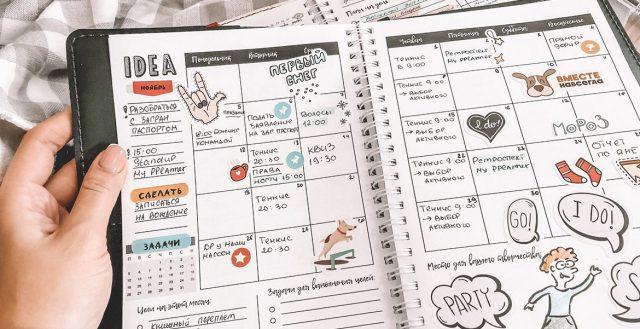 Приложения для продуктивного обучения