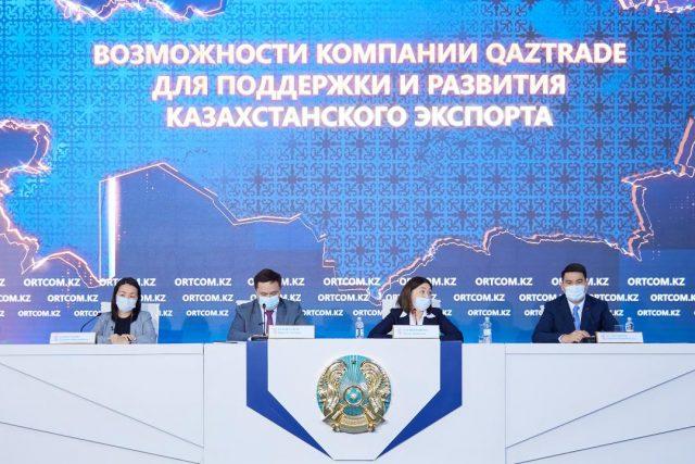 Как сегодня торгует Казахстан ?