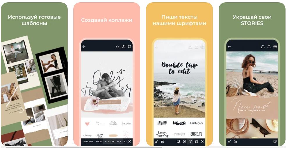 Stories в Instagram – сделайте это эффективно и креативно!