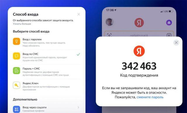 """У  «Яндекс» – новый """"щит"""""""